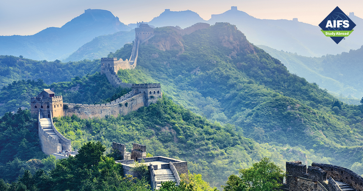Why Study Abroad in China with AIFS